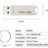 Flashdrive 3 in 1 Multi Functionele USB Stick voor iPhone, iPad, iPod -> 16 GB.